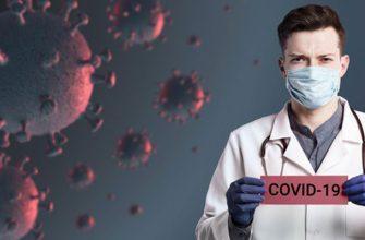 Зараженные-в-России-коронавирусом-на-сегодня