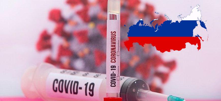 Вторая-волна-коронавируса-в-России-прогнозы-экспертов