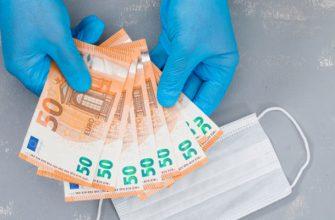 Выплаты-врачам-за-коронавирус