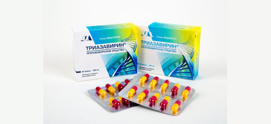 Триазавирин-от-коронавируса